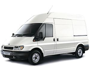 van hire birmingham